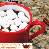 شکلات داغ با مارشمالو