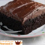 طرز تهیه ی کیک قهوه شکلاتی