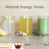 طرز درست کردن نوشیدنی های انرژی زا