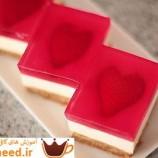 طرز تهیه ی چیز کیک توت فرنگی قلبی برای عزیزانتان