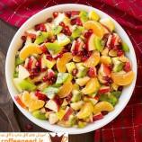 طرز تهیه سالاد میوه های پاییزی