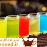 نوشیدنی های خنک تابستانی برای رفع عطش