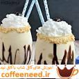 طرز تهیه میلک شیک قهوه به سه روش
