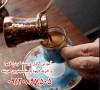 اجزای تشکیل دهنده قهوه چیست