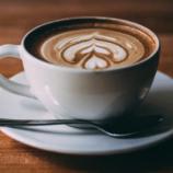 آموزش قهوه لاته