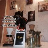 قهوه اسپشیالیتی – قهوه کلمبیا – قهوه عربیکا