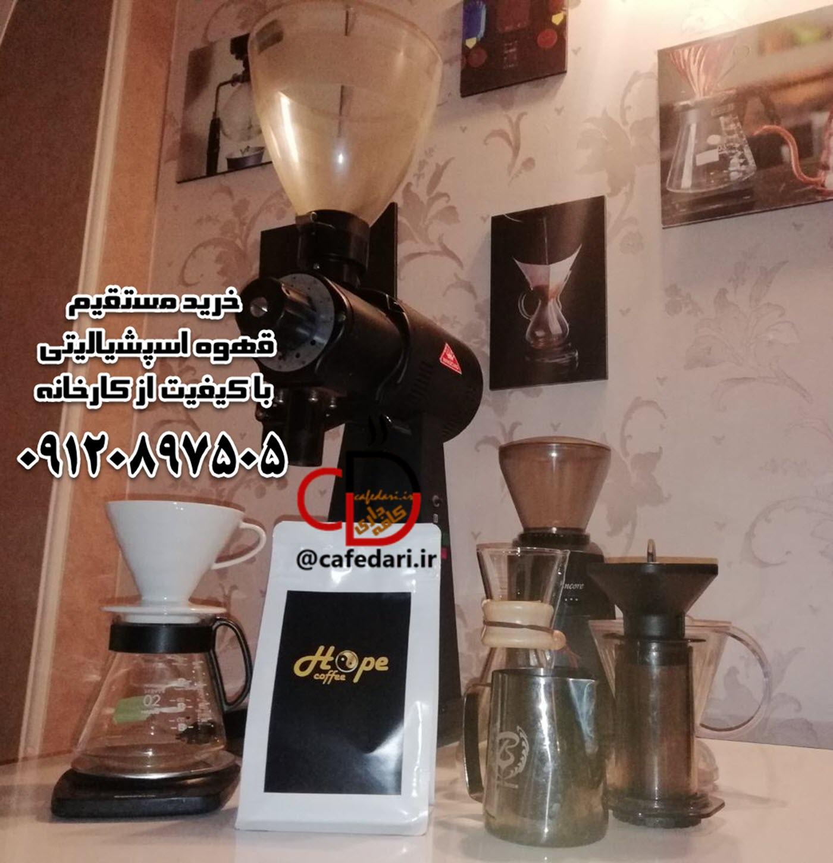 برند قهوه