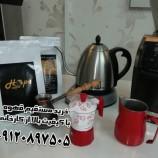 خرید قهوه کافئین بالا – قهوه ترکیب شده هوپ کافی