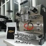 خرید قهوه عربیکا – خرید قهوه روبوستا
