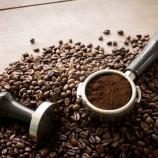 قهوه کامرشیال چیست – قهوه عربیکا روبوستا